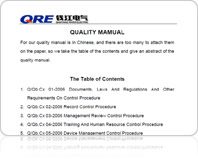 QRE_and_ AP_contract_file3